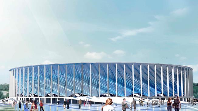 Nizhny Novgorod: Strelka Stadium